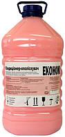 Кондиціонер-ополіскувач для білизни BEST Економ 5 л, вже доступний в 4-х видах запаху!