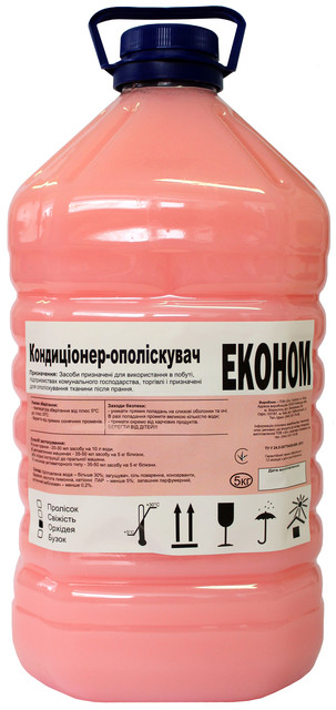 Кондиционер-ополаскиватель для белья BEST Эконом 5 л, уже доступен в 4-х видах запаха!
