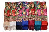 Платок с народным орнаментом бордовый 140*140 с бахромой, фото 4