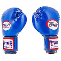 Перчатки боксерские Twins FLEX SPECIAL AIBA (12 унций, синий)