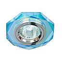 Встраиваемый  светильник Feron 8020 MR16 7-мультиколор (цвет корпуса серебро), фото 7
