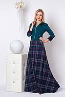 Красивый женский костюм с длинной юбкой+пиджак