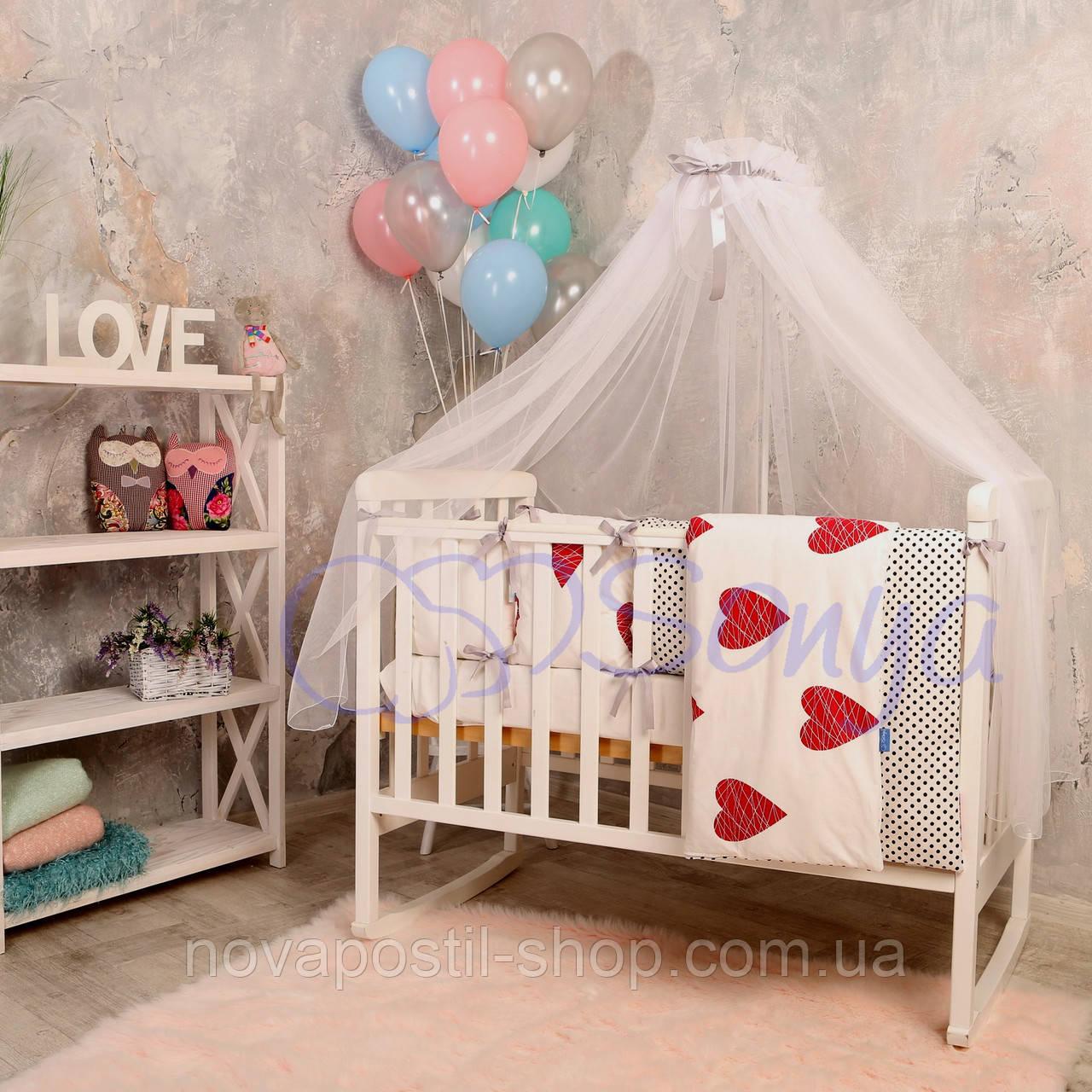 Набор в детскую кроватку Baby Design сердца (7 предметов)