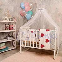 Набор в детскую кроватку Baby Design сердца (7 предметов), фото 1