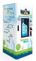 Автомат для доочистки и продажи питьевой воды Здорова вода™