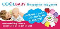 Продам действующий интернет магазин детских товаров