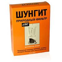 Шунгит – природный фильтр, активатор воды.