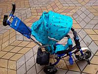 Детский трехколесный велосипед Azimut Trike BC-17B AIR (с надувными колесами) цвет синий