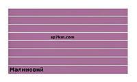 Экономпанель ( Экспопанель ) Малинови 1220х900мм, без вставок