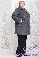 Женское темно-серое демисезонное пальто больших размеров (р. 62-78) арт. 587 Тон 22