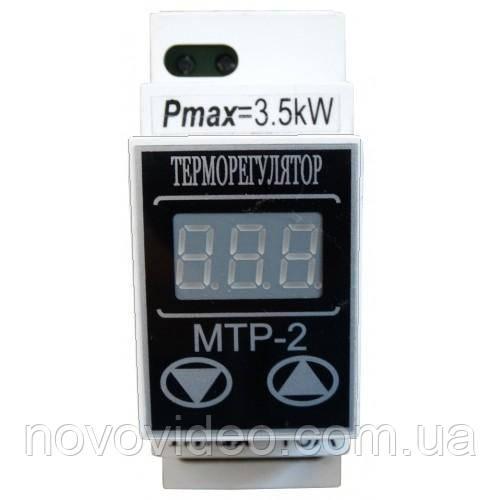 Терморегулятор МТР-2 16 А на DIN рейку от -55 до +125 грд