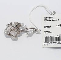Серебряная брошка 6110082