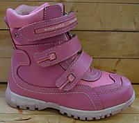 Демисезонные ботиночки для девочек ТМ Calorie  размер 26-28