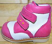 Детские ортопедические ботинки Alberes размер 21-26