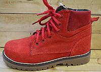 Демисезонные замшевые ботиночки размеры 27,28,30