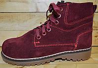 Демисезонные замшевые ботиночки Jordan размеры  27,28,29