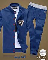 Спортивный костюм мужской Lamborghini на заклёпках синий