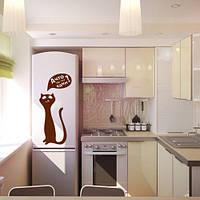 Виниловая наклейка на холодильник Умный кот