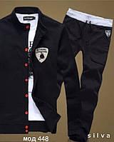 Спортивный костюм мужской Lamborghini на заклёпках чёрный