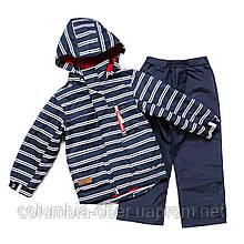 Демисезонный костюм для мальчика Nano 285 M S17 Navy. Размер 104 - 134.