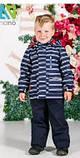 Демисезонный костюм для мальчика Nano 285 M S17 Navy. Размер 120 - 132., фото 4