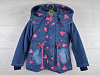 """Куртка детская демисезонная """"Микки"""". 2-7 лет. Модель №866. Джинс с розовым. Оптом."""