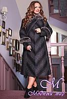 Женское зимнее пальто батал (р. 50-62) арт. 615 Kappa Тон 106