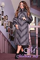 Женское светло-серое зимнее пальто батал (р. 50-58) арт. 615 Kappa Тон 108