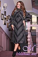 Женское темно-серое зимнее пальто батал (р. 50-62) арт. 615 Kappa Тон 107