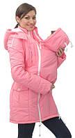 Демисезонная куртка для беременных и слингоношения 5в1, розовая, фото 1