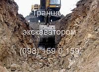 Траншея (098) 159 159 0, фото 1