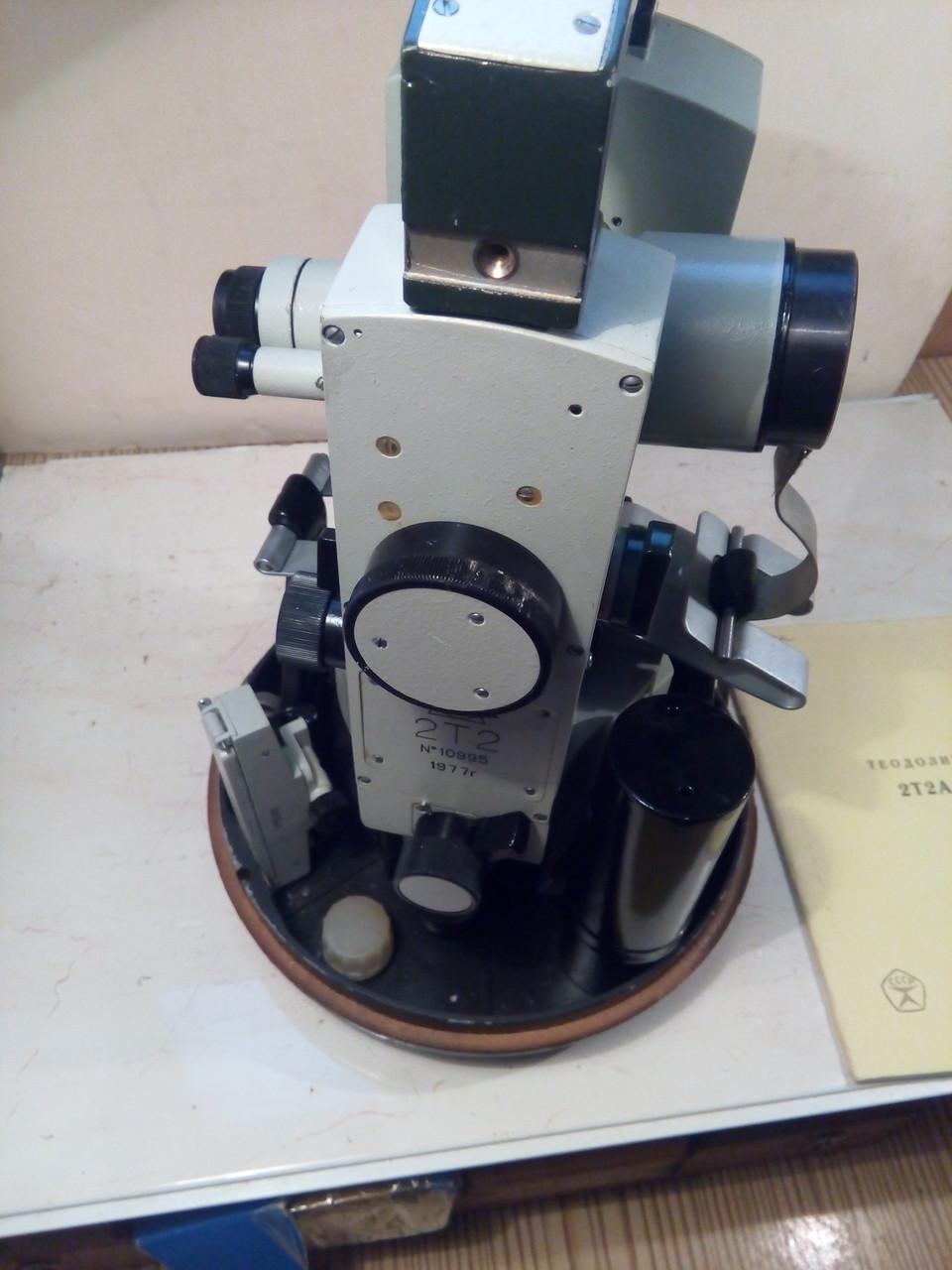 ТЕОДОЛИТ 2Т2  (Возможна калибровка в УкрЦСМ), фото 1