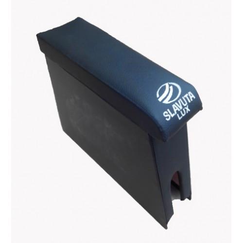 Подлокотник Славута ЗАЗ 1103 черный с вышивкой