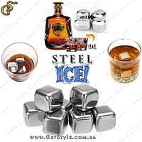 Стальные кубы для охлаждения напитков - 8 шт. + лоток + щипчики!