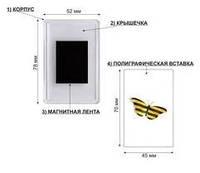 Заготовка к Акриловому магниту на холодильник 78 х 52 мм