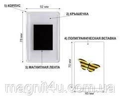Акриловые заготовки с магнитом