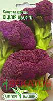 """Семена капусты цветной Сицилия, раннеспелый 0,5 г, """"Елiтсортнасiння"""", Украина"""