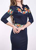 Трикотажное платье вышиванка темно-синее