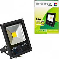 Прожектор LED уличный 20W теплый