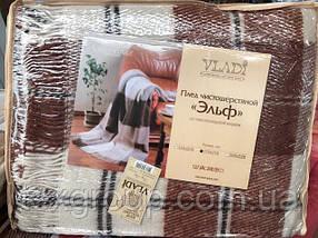 Пледы шерстяные Vladi Эльф 170*210, фото 2