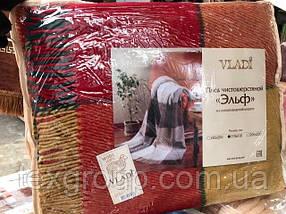Пледы шерстяные Vladi Эльф 170*210, фото 3