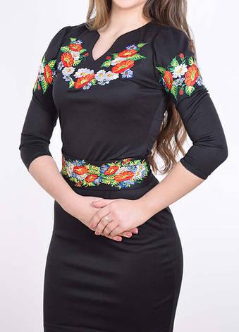 Трикотажное платье вышиванка черное, фото 2