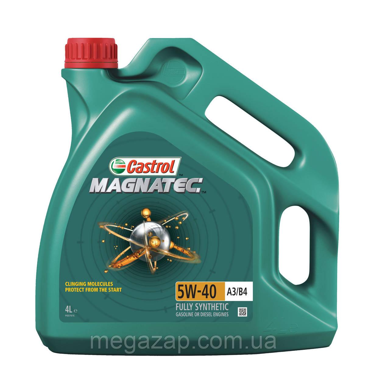 Масло моторное синтетическое Castrol MAGNATEC 5W-40 A3/B4 4л