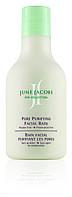 Pore Purifying Facial Bath - Гель-мусс для очищения пор, 210 мл