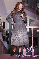 Качественное женское зимнее пальто (50-60) арт. 293 (н/м) Sanaz- C Тон 100