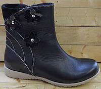 Кожаные демисезонные ботинки Лапси размеры 31-37