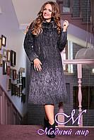 Женское стильное зимнее пальто (50-60) арт. 293 (н/м) Sanaz- C Тон 114
