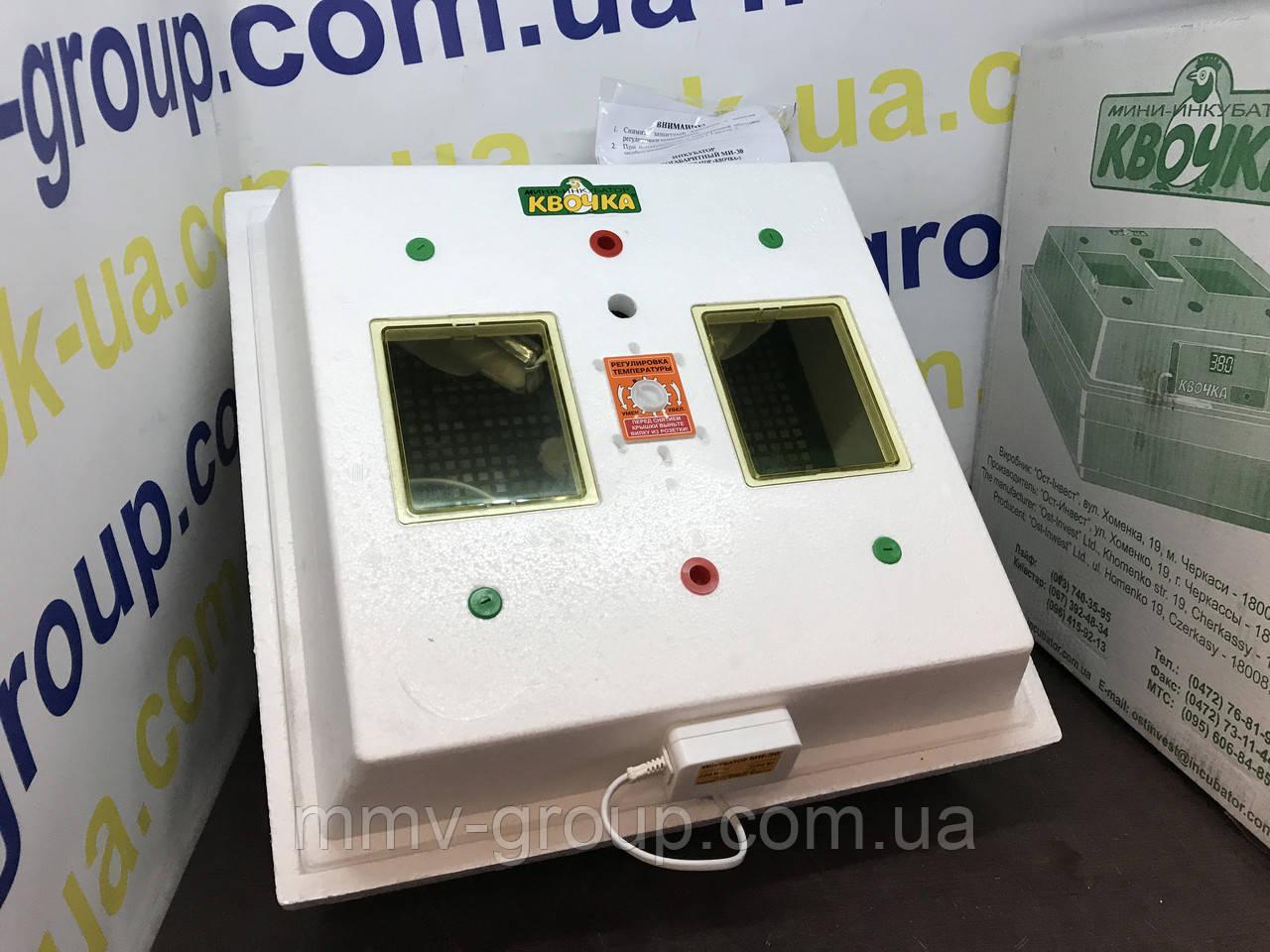 Инкубатор Квочка МИ-30 мембрана на 70 яиц (снова в продаже!!!)