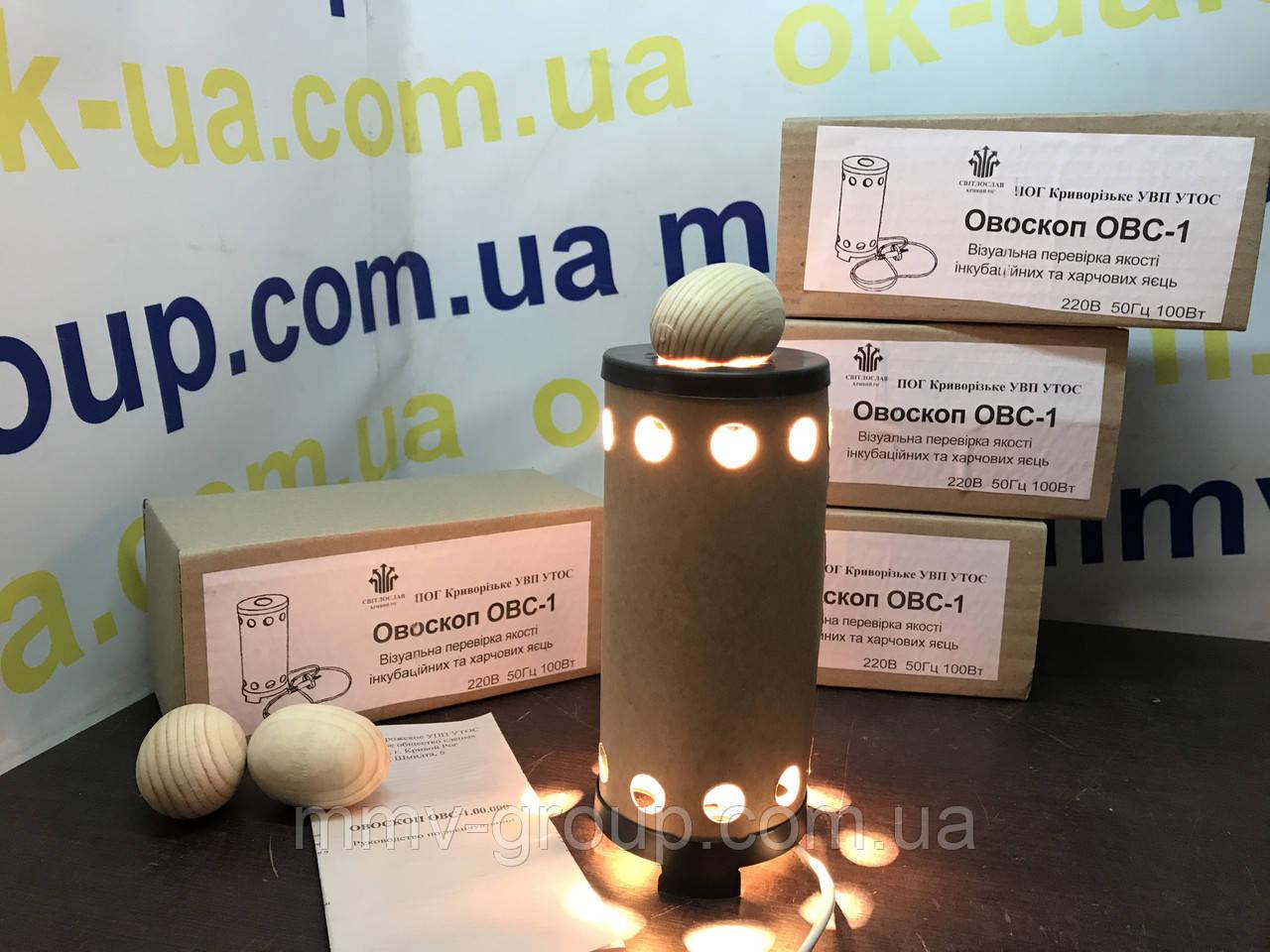Овоскоп ОВС-1 УТОС для всех типов яиц - MMV-Group в Харькове