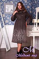 Женское теплое зимнее пальто больших размеров (50-60) арт. 293 (н/м) Sanaz- C Тон 107